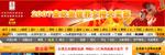 2008世界女排大奖赛,赵蕊蕊,女排大奖赛,冯坤,陈忠和,赛程,中国女排,王一梅,周苏红