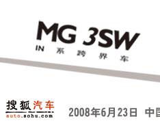 名爵MG 3SW上市