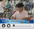 自行车开始热销