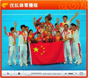 视频:曼妙身姿谱写运动乐章 体操女团闪耀赛场