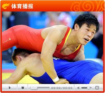 视频:常永祥创中国摔跤新战绩 男子古典式74KG