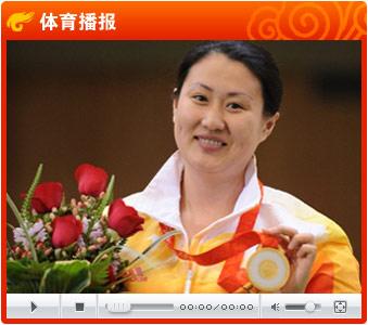 视频:陈颖逆转局势圆梦奥运 女子25米手枪夺金