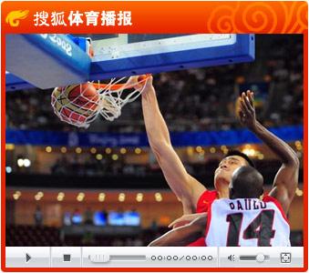 视频:姚明30分打爆内线 男篮横扫安哥拉迎首胜