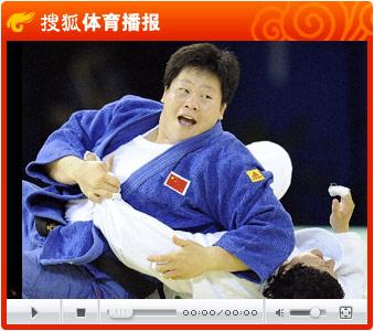 视频:终场前17秒佟文大逆转 一本战胜日本劲敌