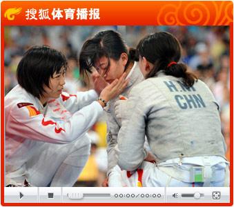 视频:一剑之差含恨赛场 中国女子佩剑团体摘银