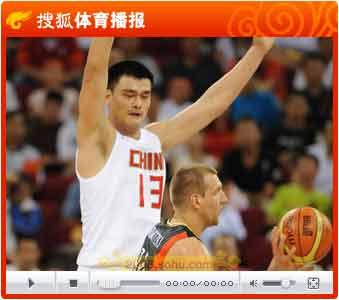 视频:中国男篮碾碎德国战车挺进八强