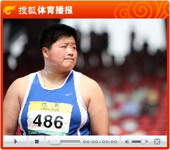 视频:中国大力士顺利进入决赛 女子铅球预赛
