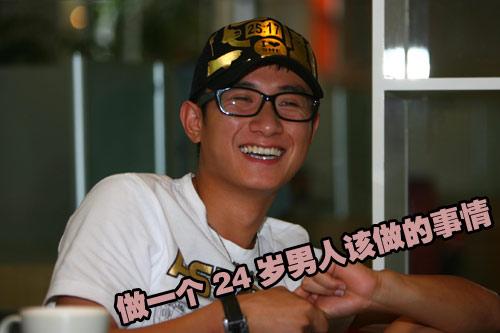 文章,马伊琍,佟大为,奋斗,与青春有关的日子,搜狐娱乐,先锋人物