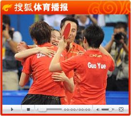 视频:女团强势横扫对手夺冠 乒球女团夺金时刻
