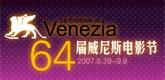 第65届威尼斯,威尼斯,金熊
