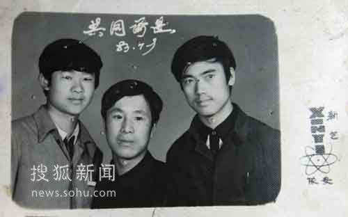 刘伯明小时候的合影。