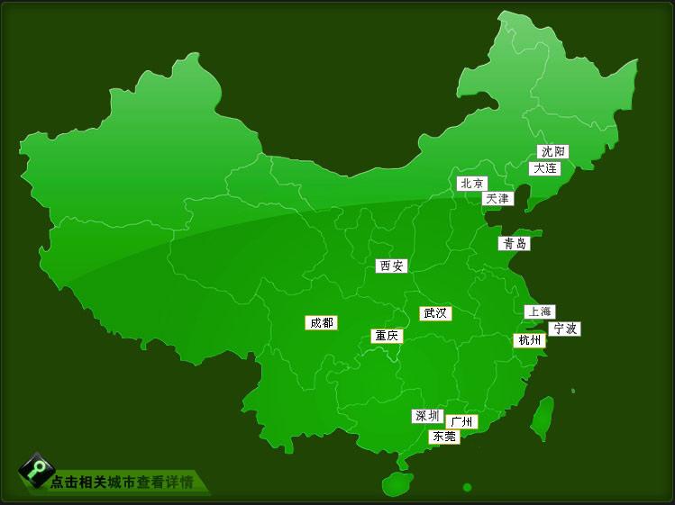 """阿迪达斯中国公司组织并发起的""""绿茵成长计划""""是一个全国性的"""