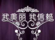 搜狐女人媒体专区