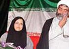 伊朗女作家阿卜塔