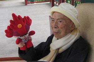 全国政协副主席马万祺先生