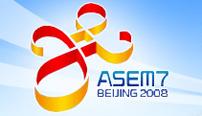 第七届亚欧首脑峰会在北京召开