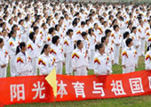 江苏镇江起跑仪式