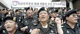 韩国频喊针对朝鲜口号