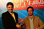年度车榜2009