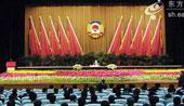 2008年上海两会