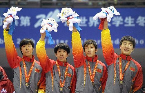 速滑男团5000米接力中国夺冠