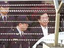 检察官称扁刑期应10年以上