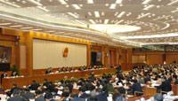 十一届全国人大六次会议(08-12-22)