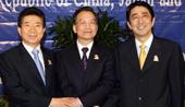 2007年1月 第二届东亚峰会