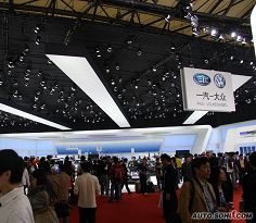 2009上海车展大众展台
