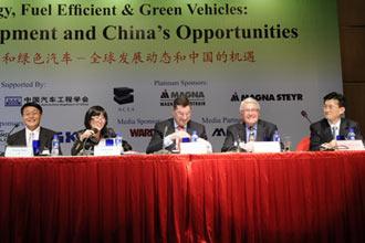 专题三:全球汽车界的绿色努力