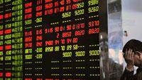 猪流感对股市影响几何?