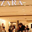 ZARA品牌服装