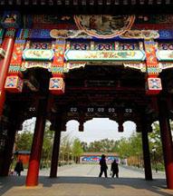 北京周边免费景点:兴隆公园(图)
