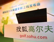 搜狐高尔夫标志
