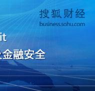 全球智库峰会,中国智库,智库峰会,超级智库