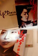 张爱玲小说《秧歌》
