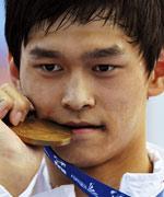 孙杨,张琳,jaked泳衣,2009罗马游泳世锦赛,菲尔普斯,世界纪录,美女,帅哥,罗马游泳世锦赛