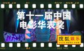 2005中国电影华表奖