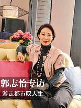 郭志怡,香港名人,名人访谈,SEVVA,Chanel
