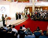 2008亚太论坛