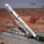 新天顶火箭