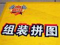 第三届搜狐车友狂欢盛典