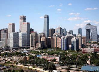 2009北京CBD国际金融论坛,搜狐财经
