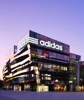 Adidas(三里屯VILLAGE店)