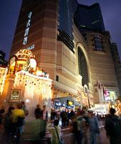 铜锣湾时代广场
