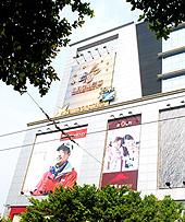五月花广场
