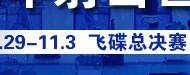 2009年射击世界杯,射击世界杯,射击,朱启南,杜丽,王义夫