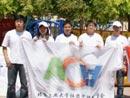 北京市慈善协会慈善助老送光明白内障复明项目