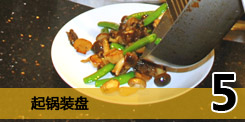 美食厨房,广州花城海鲜酒家,粤菜,广州美食,翡翠炒什菌,美食图片