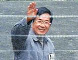 审判陈水扁:法治原则下的铁案